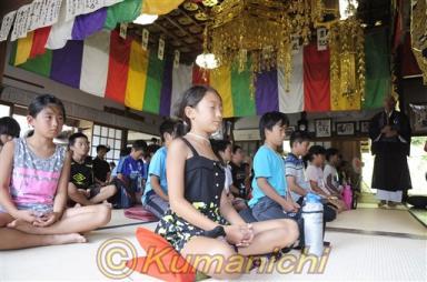 小学生 女子 座禅 親子で座禅と茶道 県青少年協会が体験教室   千葉日報オンライン